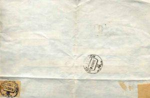 телеграмма52об