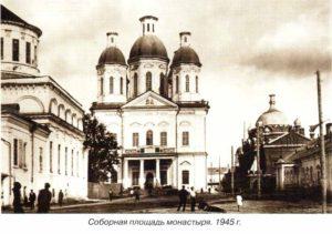13-Успенский собор взапада 1945 год