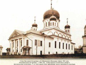 15-Храм Живоносного источника 001