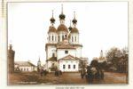 К вопросу о разрушении  Успенского  собора