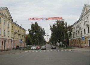 foto-16-perekryostok-mira-oktyabrskij