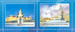 foto-19-suvenirnaya-oblozhka-7-5