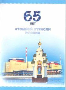foto-2-suvenirnaya-oblozhka-1