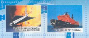 foto-20-suvenirnaya-oblozhka-7-3