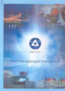 foto-4-suvenirnaya-oblozhka-3