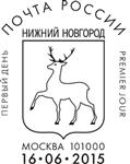 foto-6-spetsshtempel-kpd-moskva