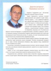 foto-7-suvenirnaya-oblozhka-5