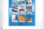 Филателистический набор в сувенирной обложке Росатома (65 лет АТОМНОЙ ОТРАСЛИ РОССИИ)