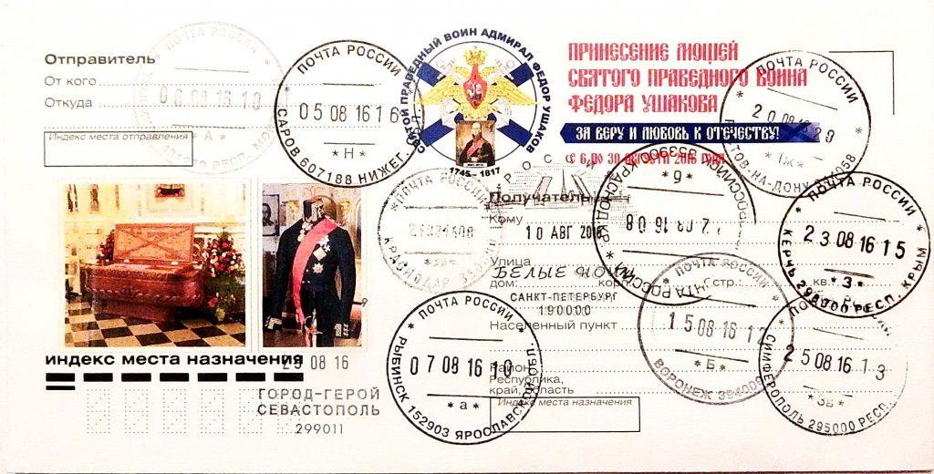 2016-08-kkorp-k-pereneseniyu-moshhej-ushakova-1