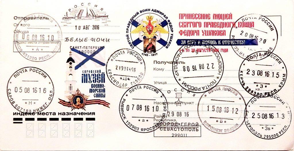 2016-08-kkorp-k-pereneseniyu-moshhej-ushakova-2