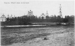 foto-3-sarov-dmitriev-353-1916g-gankin
