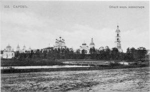 foto-4-sarov-dmitriev-353-1914g-gankin