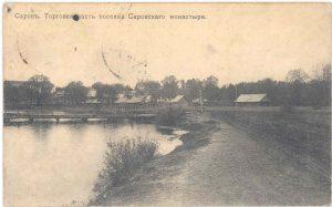 foto-7-posyolok-1