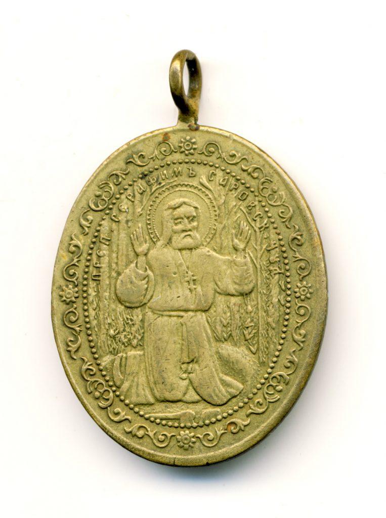 serafim-medalon-na-kolenyah-hor