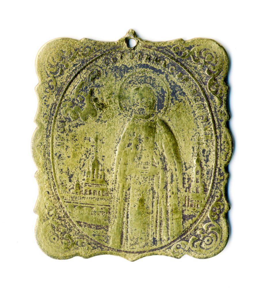serafim-medalon-pryamoug-s-dyrkoj