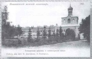 ponetaevka-4