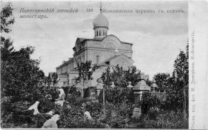 ponetaevka-dmitriev-358-gankin
