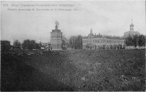ponetaevka-dmitriev-818-gankin