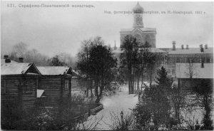 ponetaevka-dmitriev-821-gankin