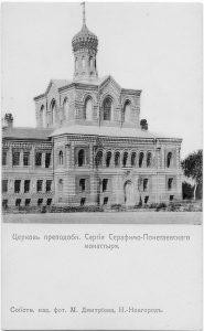 ponetaevka-dmitriev-gankin