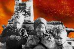 Книга «Опалённые бедой. Дети войны и Победы»