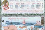 Новогодние профессиональные шутки на открытках –календариках одного из подразделений РФЯЦ-ВНИИЭФ