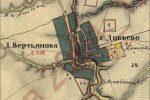 Почтовые штемпеля деревни Вертьяново — первые штемпеля Дивеева.