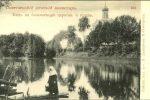 Серия: Открытка в деталях. Пруд Серафимо-Понетаевского монастыря