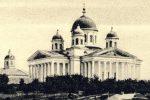 Серафимо-Саровская фамилия.