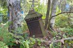Илёвское кладбище 14 лет спустя (инвентаризация чугунных надгробий)