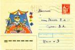 Раритетные ПК почты Сарова (Арзамас-16) («Российско-французский» конверт).