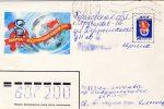 «Раритетные» ПК почты Сарова (Арзамас-16) №3 («Празднично-спортивный» художественный конверт)