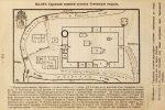 Почтовое отделение в Саровском монастыре – Определена дата создания.